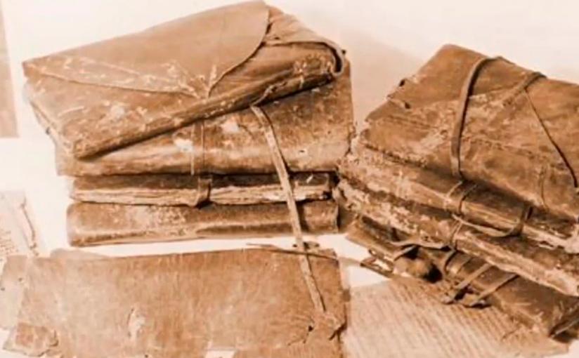 Gnosticismo: A Biblioteca de NagHammadi